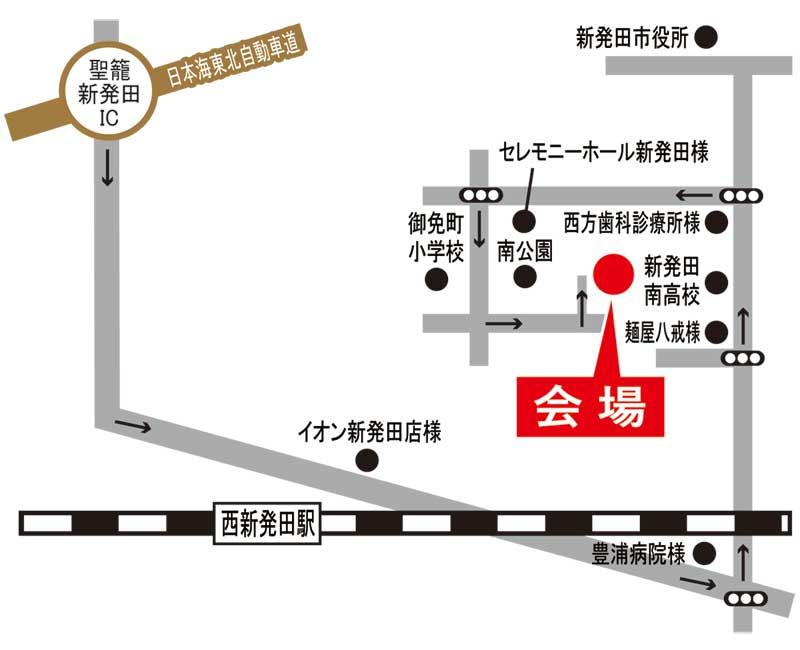 モデルハウス地図2